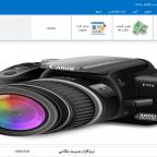 سورس کد مدیریت عکاسی به زبان سی شارپ و بانک اطلاعاتی اس کیو ال