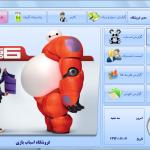 سورس فروشگاه اسباب بازی به زبان سی شارپ