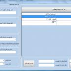 ایجاد، ذخیره ، حذف و ویرایش پوشه و فایل در سی شارپ