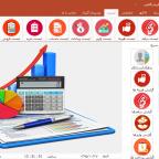 سورس کد نرم افزار حسابداری فروشگاه پیشرفته با سی شارپ