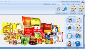 نرم افزار مدیریت فروشگاه و سوپر مارکت با سی شارپ