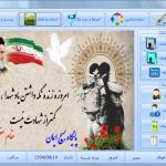 سورس مدیریت پایگاه بسیج به زبان سی شارپ و بانک اس کیو ال