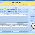سورس کد حسابداری فروشگاهی به زبان سی شارپ