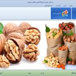 سورس فروشگاه آجیل و خشکبار به زبان سی شارپ