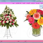 سورس کد گل فروشی به زبان سی شارپ
