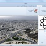 سورس ثبت اطلاعات کارمندان شهرداری به زبان سی شارپ