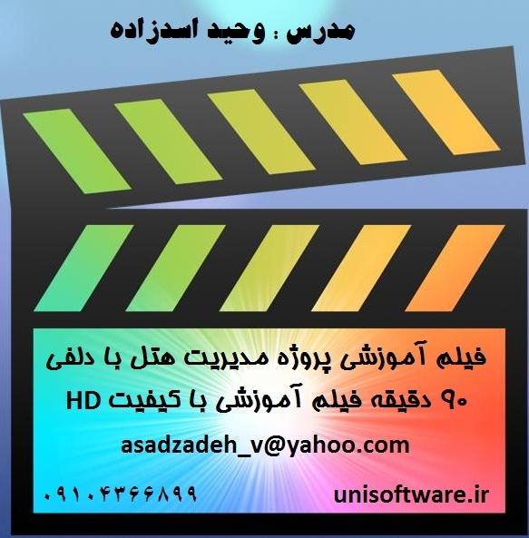 xq10-ios7-5-jpg-pagespeed-ic-mcf_8jkr45-copy