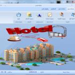 سورس مدیریت هتل به زبان سی شارپ