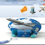 سورس کد پروژه مدیریت آژانس هواپیمایی به زبان سی شارپ