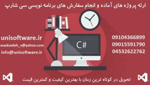 لیست سورس کدهای وب سایت