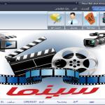 سورس صدور بلیط سینما به زبان سی شارپ