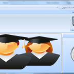 سورس کد ثبت اطلاعات دانشجویان و گزارش گیری با کریستال ریپورت در سی شارپ