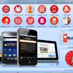 سورس کد نرم افزار موبایل فروشی به زبان سی شارپ
