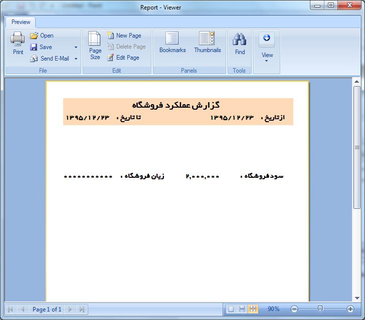 سورس کد حسابداری مبل فروشی با سی شارپ (18)