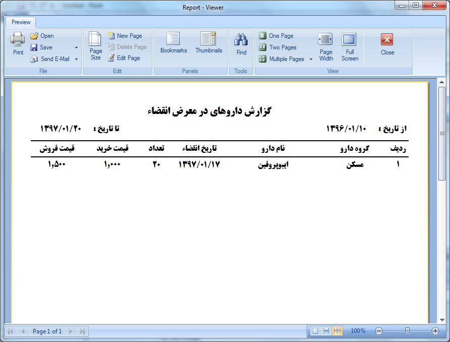 سورس کد مدیریت داروخانه با سی شارپ (12)