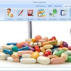 سورس کد مدیریت داروخانه با سی شارپ