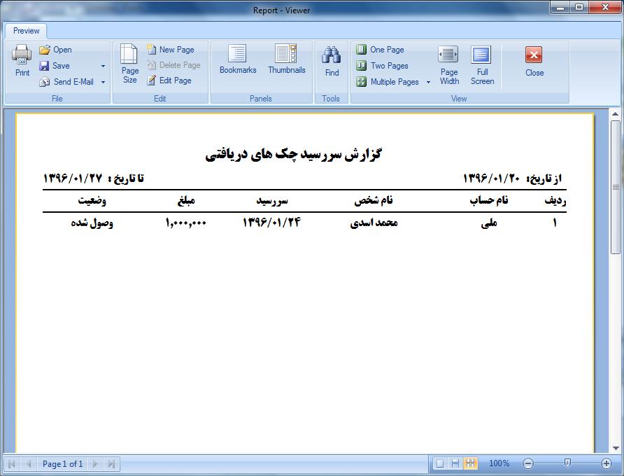 سورس کد مدیریت داروخانه با سی شارپ (27)