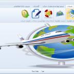 سورس کد صدور بلیط هواپیما با سی شارپ