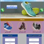 سورس قالب فروشگاهی ساده با html و css
