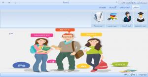 سورس کد ثبت نام و انتخاب واحد دانشجو با سی شارپ