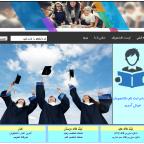 سورس کد ثبت نام دانشجو با php و mysql