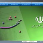 سورس مدیریت بخشنامه تحت شبکه با wpf در سی شارپ