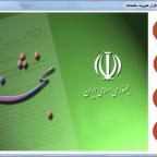 سورس کد مدیریت بخشنامه های اداری با سی شارپ