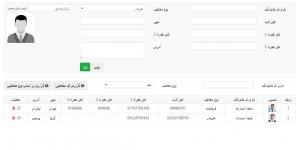 سورس کد دفترچه تلفن تحت وب با Asp.Net Mvc Ajax