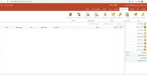 نرم افزار حسابداری فروشگاه آنلاین