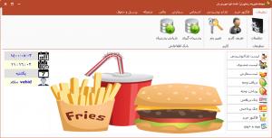 نرم افزار مدیریت رستوران و فست فود به زبان سی شارپ